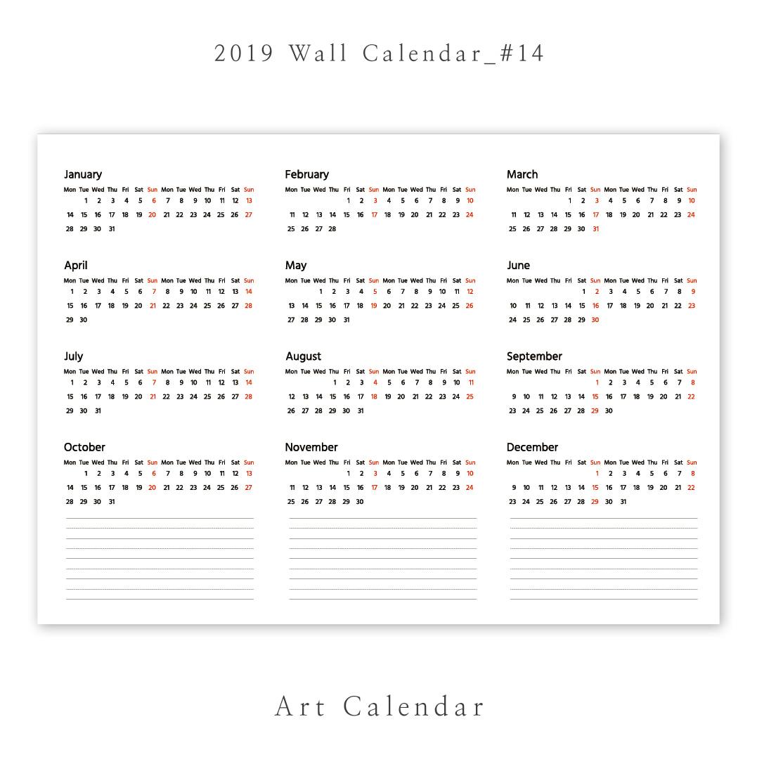 2019 벽걸이 포스터 달력 Wall Calendar 14