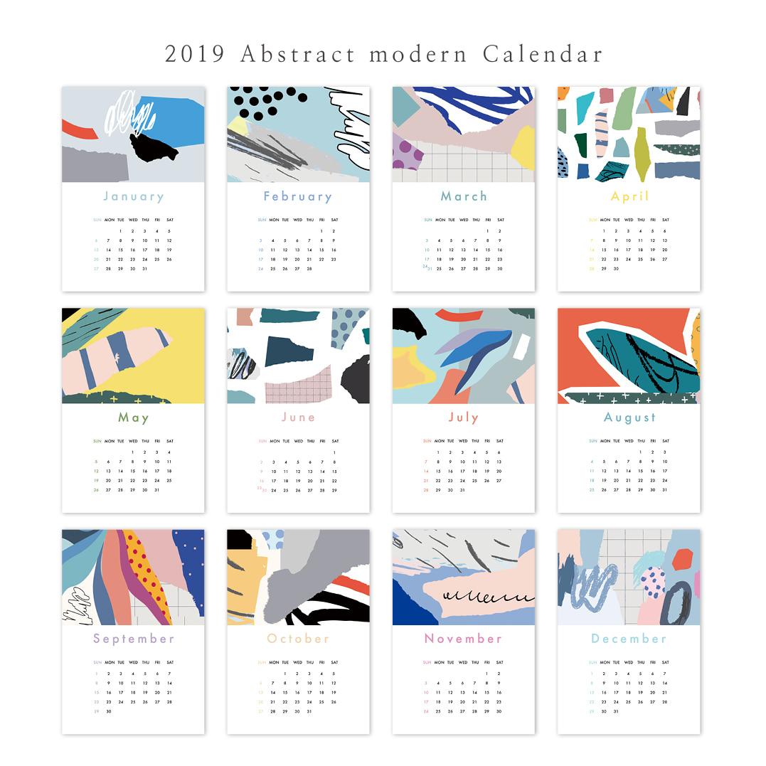 2019 아트 캘린더 달력 CALENDAR 34 Abstract Modern