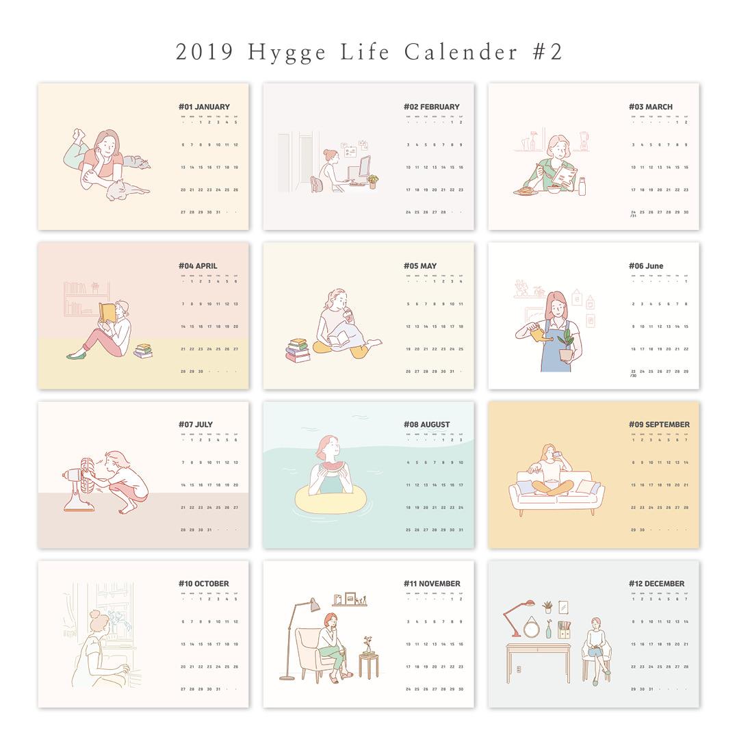 2019 아트 캘린더 달력 CALENDAR 41  Hygge Life  2