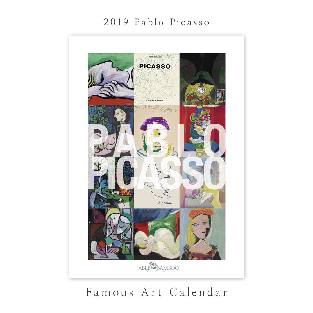 2019 명화 캘린더 달력 Pablo Picasso 파블로 피카소