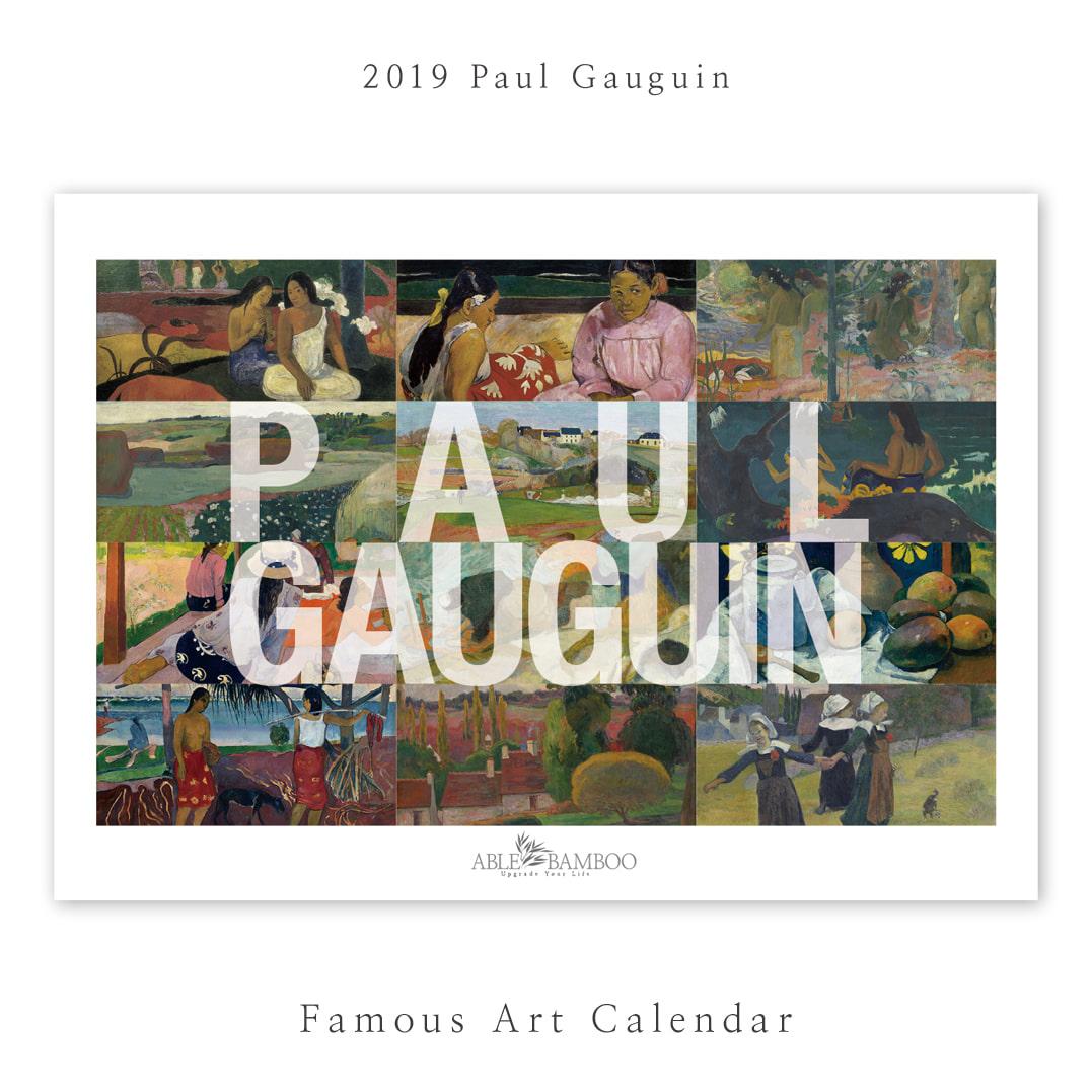 2019 명화 캘린더 달력 Paul Gauguin 폴 고갱