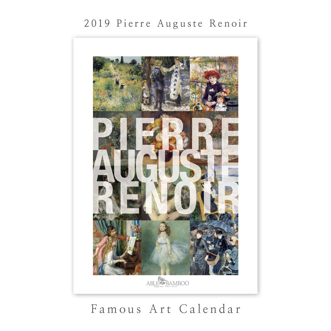2019 명화 캘린더 달력 Pierre Auguste Renoir 르누아르 Type B