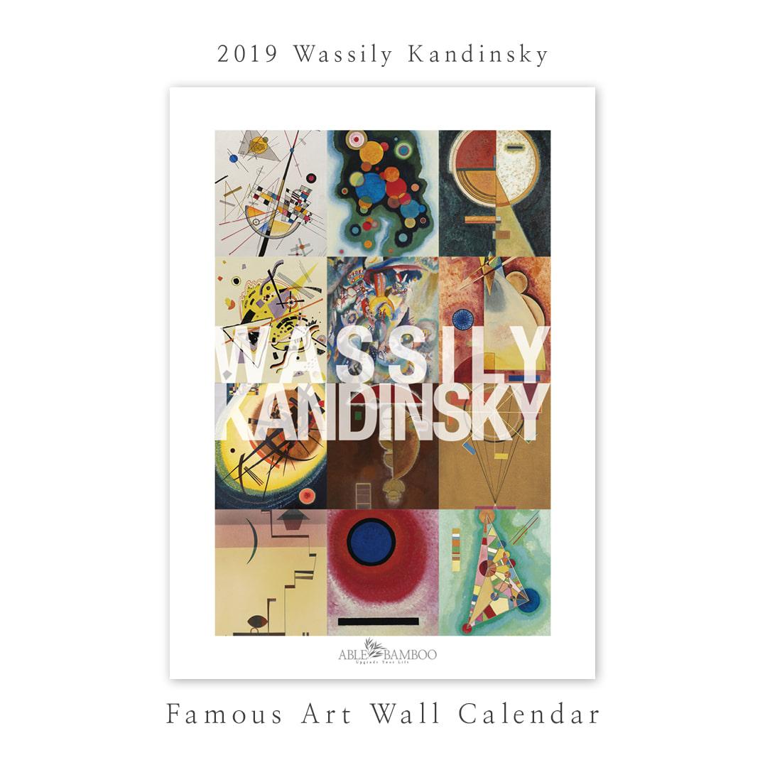2021 명화 A3  A4 벽걸이캘린더 Wassily Kandinsky 바실리 칸딘스키