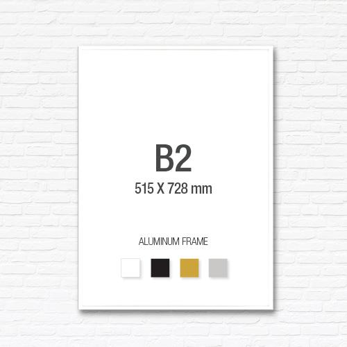 [알루미늄프레임] 알루미늄 액자 B2