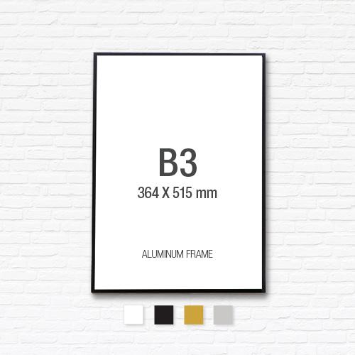 [알루미늄프레임] 알루미늄 액자 B3