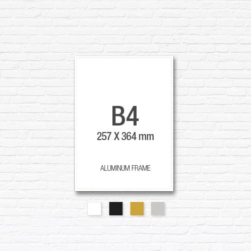 [알루미늄프레임] 알루미늄 액자 B4
