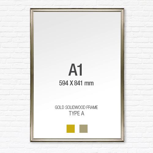 [골드원목프레임] 골드 액자 Type A - A1