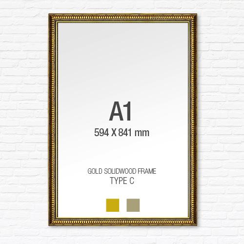 [골드원목프레임] 골드 액자 Type C - A1