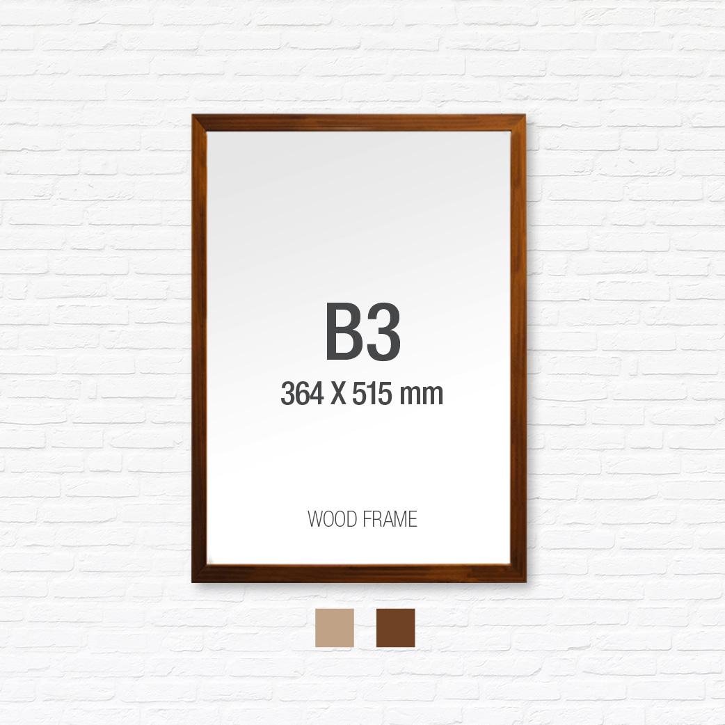[원목프레임] 원목 액자 B3