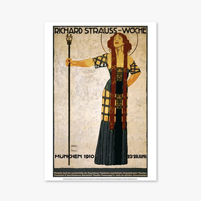 빈티지 아트 포스터 1137 Vintage Art Posters